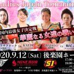 S1 レディース ジャパン トーナメント1回戦対戦カード決定!!