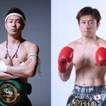 NJKF 2020 4th 11.15  YETI達朗vs平塚洋二郎