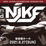 NJKF 2021 2nd