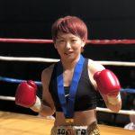 ジャパンキックボクシング協会「CHALLENGER2」にNJKFミネルヴァランカー須藤可純が参戦決定!