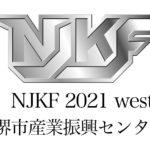 NJKF 2021 west 3rd